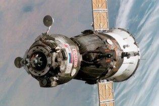 """Вантажний корабель """"Прогрес"""" не зміг пристикуватися до МКС"""