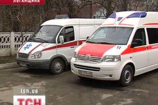 На Луганщині 28 школярів госпіталізовані з отруєнням