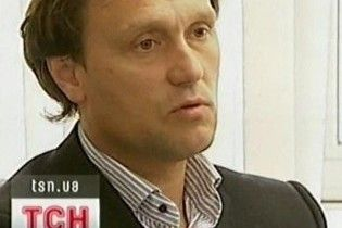 Суд затвердив довічну дискваліфікацію українського футбольного арбітра