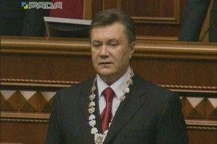 Янукович приступив до виконання обов'язків президента України
