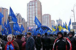 До 5 тисяч прихильників ПР мітингують під ЦВК