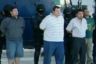 Один з ватажків впливового наркокартелю арештований в Мексиці
