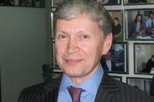 Головою ФДМУ призначено Рябченка