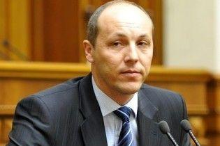 Депутата від НУ-НС викликали до прокуратури за безлади в Раді
