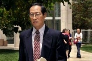 В США засудили інженера за шпигунство на користь Китаю