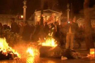 Марш протесту профспілок в Афінах переріс в безлади