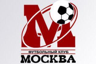 Колишня команда Блохіна знялась з чемпіонату Росії