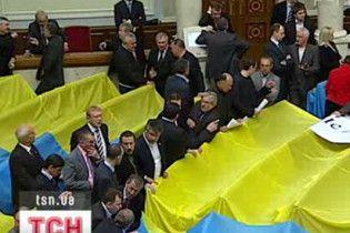 Українці Італії протестують проти Януковича та Азарова