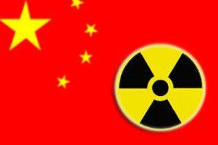 Китай відмовився від гонки ядерних озброєнь