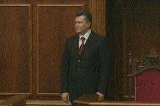 Інавгурація Януковича обійшлася в два мільйони гривень