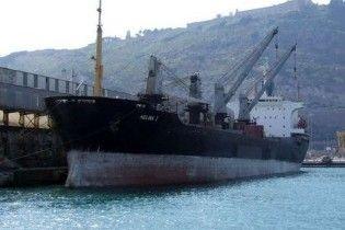 Балкер з українським екіпажем потопив китайське судно