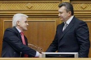 На Банковій оголосили про тріумвірат Януковича, Азарова і Литвина