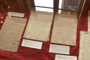 Французька бібліотека купила рукопис Казанови за 7 млн євро