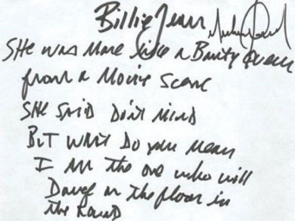 "текст ""Billie Jean"""