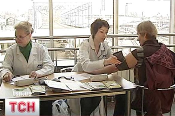 Лікарі на вокзалі