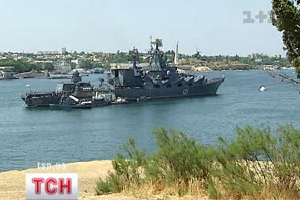 Чорноморський флот