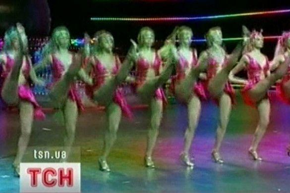 Танцюристи