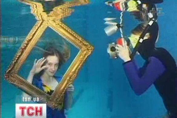 Фото під водою