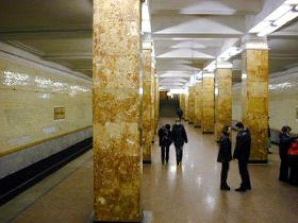Станція метро Арбатська