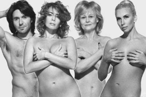 Кайлі Міноуг роздяглась заради боротьби із раком грудей