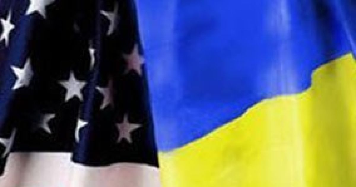 следствие сша будут поддерживать украину более