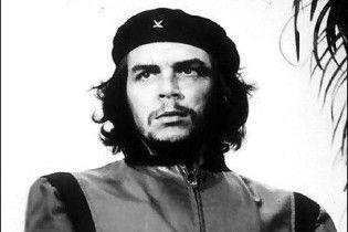 Переслідувач Че Гевари відсудив в уряду Куби 1,2 млрд доларів