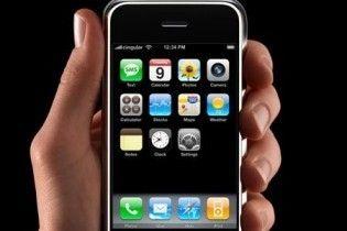 У Японії безкоштовно роздають iPhone