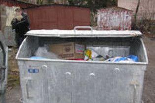 У смітнику в центрі Луцька знайшли труп немовляти