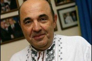 Ющенко та СБУ нагородили Рабиновича орденами