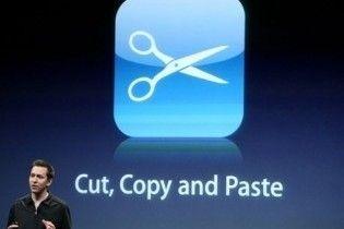 iPhone OS 3.0 став кращим у 100 разів