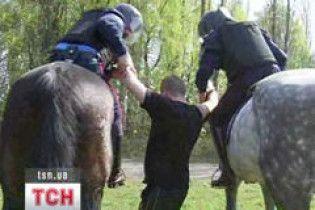 Київська міліція пересіла на коней