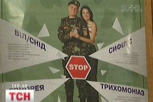 Журналіст ТСН роздав курсантам презервативи