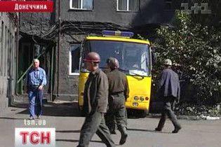 Вибух на шахті імені Кірова: нові подробиці