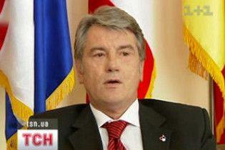 Ющенко застерігає від звинувачень України в незаконній торгівлі зброєю
