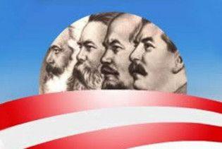 На Кубі в університетах відкриють кафедри марксизму-ленінізму