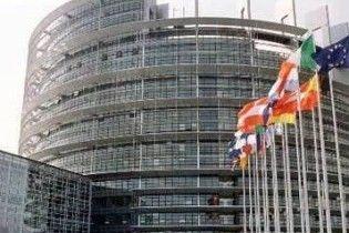 Парламентарі ЄС в Україні