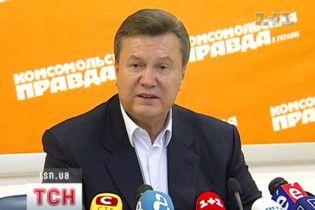 Янукович поставив Раді ультиматум