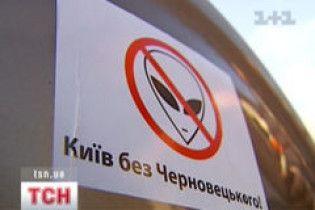 У Києві розпочався референдум щодо недовіри Черновецькому