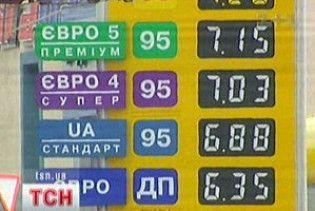 Ціни на бензин в Україні перевищили 7 гривень