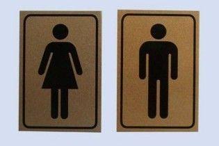 """Туалет класу """"люкс"""" до Євро-2012 - вигрібна яма з дверима"""