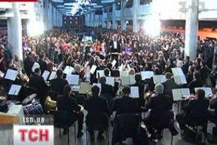 Харківська філармонія дала концерт у метро