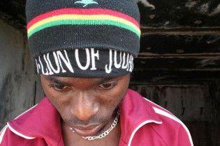 На Ямайці заборонили пісні про секс