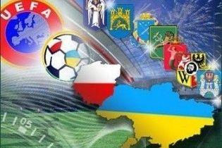 Євро-2012: в Україні - 16 матчів, у Польщі - 15