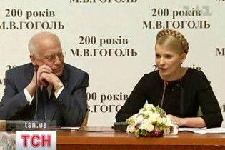 Літературний дебют Тимошенко: Гоголь налякав її ще в дитинстві