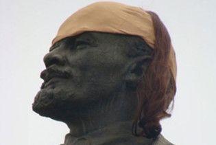 У Волгограді Леніна перевдягли Тарасом Бульбою