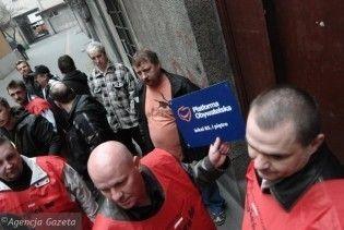 В Польщі активісти профспілок захопили приймальні прем'єра