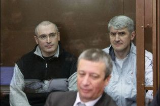 Суд заборонив відеотрансляцію процесу над Ходорковським
