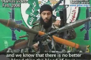 """В Багдаді арештували лідера іракської """"Аль-Каїди"""""""