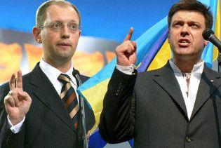Якби вибори були сьогодні, Рада поповнилась би Яценюком і Тягнибоком