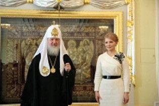 Патріарх Кирил назвав Київ Константинополем і подарував Тимошенко ікону